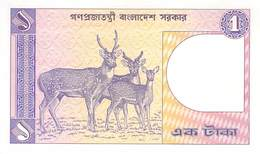 1 Taka Bangladesh 1980 UNC - Bangladesch