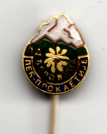 ALPINISM , KOSOVO , PEC ,  ENAMEL - Alpinism, Mountaineering