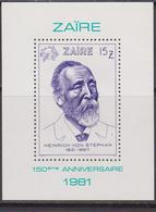 Zaire 1981 - UPU Von Stephan Set MNH - UPU (Unione Postale Universale)