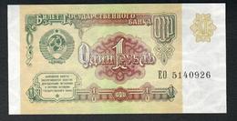 USSR Russia 1 Ruble 1991 UNC - Russia