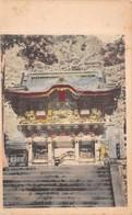 Cartolina Japan Kamakura Gionzan An?y?-in Ch?raku-ji - Cartoline