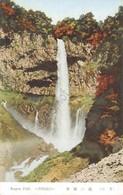 Cartolina Japan Nikko Kegon Falls 1955 - Cartoline