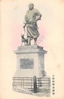 Cartolina Japan Statue Saigo Takamori With Cat - Cartoline