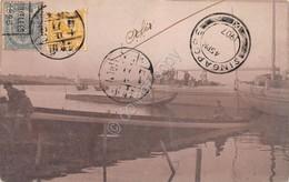 Cartolina Japan Stamp Singapore Harbour Boat Soldiers 1907 Stamps Belgie - Cartoline