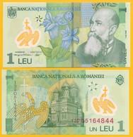 Romania 1 Leu P-117h 2013 UNC Polymer Banknote - Romania