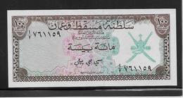Oman - 100 Baiza - Pick N°1 - NEUF - Oman