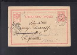 Bulgaria Stationery 1899 Borisovgrad To Switzerland - 1879-08 Principalty