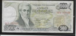 Grèce - 500 Drachmes - Pick N°201 - TB - Griekenland