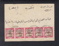 Sudan Cover Faults - Sudan (...-1951)