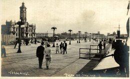 PASEO DE SANIDAD VERACRUZ - México