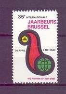 CINDERELLA JAARBEURS BRUSSEL 1962 (GIUGN1900B97) - Erinnofilia