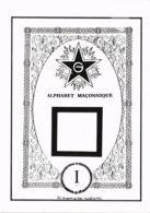 CPM LARDIE Alphabet Maconnique I FREEMASONRY (860913) - Lardie