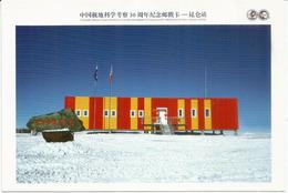 Kunlun Station (Antarctica),4087 M Altitude,Polar Expedition Of China In Antarctica, Envoyé En Chine. Deux Photos - Research Stations