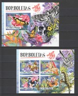 ST1799 2016 S. TOME E PRINCIPE FAUNA INSECTS BUTTERFLIES ROTARY 1KB+1BL MNH - Mariposas