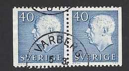 Schweden, 1964, Michel-Nr. 522 D/D, Gestempelt - Usati