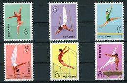 CHINA / CHINE 1974 / Y&T N°1905 To 1910 MNH / Rating (cote) 90 €. VG/TB. Olympics - 1949 - ... República Popular