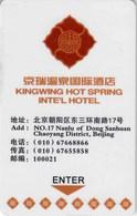 Kingwing Hot Spring Inte'l Beijing-2113---Hotel--key Card, Room Key, Schlusselkarte, Hotelkart - Cartas De Hotels