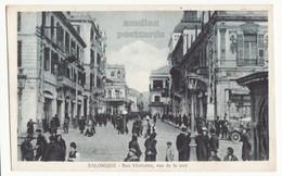 GREECE THESSALONIKI, VENIZELOS STREET VIEW FROM THE SEA, 1910s SALONICA Vintage Postcard, SALONIQUE CPA - Greece