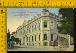 Serbia Veliki Bečkerek Per Cuba - Serbia