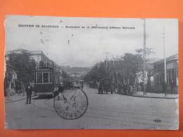 Salonique Defense Nationale . Tramway - Grecia