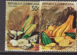 Dominicana Farm Agricol FAO Set MNH - Agricoltura