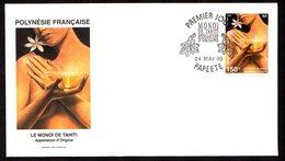 POLYNESIE FRANçAISE 1995  MONOI De Tahiti D'appellation D'Origine   Sur Enveloppe FDC  SUPERBE - Lettres & Documents