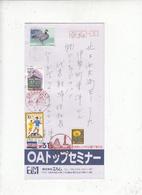 GIAPPONE 1974 - Lettera - 1926-89 Imperatore Hirohito (Periodo Showa)