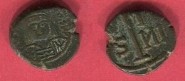 JUSTIN II DECANUMMIUM CARTHAGE  ( S 397)    TB 32 - Byzantine
