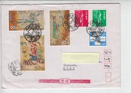 GIAPPONE 1973 -  Lettera  Yvert 1078 - Arte - Archeologia - 1926-89 Imperatore Hirohito (Periodo Showa)