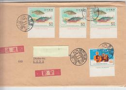 GIAPPONE 1976 -  Yvert 1199 - 1206 - Pesci - Sanità - 1926-89 Imperatore Hirohito (Periodo Showa)