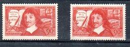 Série N 341 Et 342 / 90 Centimes Rouge /  NEUFS **  /  Côte 16 € - Unused Stamps