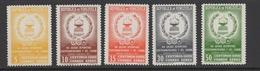 Venezuela 1959 8th Central American & Caribbean Games Stamp Set.. - Venezuela