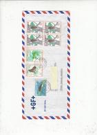 GIAPPONE 1977 -  Yvert 1231/2 èprotezione Natura - 1195 Fauna - Rana E Fafalla - 1926-89 Imperatore Hirohito (Periodo Showa)