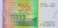 CAPE VERDE P. 72 500 E 2014 UNC - Cape Verde