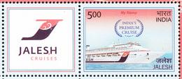 INDIA 2019 MY STAMP JALESH CRUISES, Ships,Ship, Commemorating Maiden Voyage Of Premium Cruise  1v With Tab,  MNH(**) - India