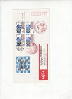 GIAPPONE 1978 -  Yvert 1140 - 1265  - Annulli Speciali Illustrati - 1926-89 Imperatore Hirohito (Periodo Showa)
