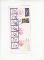 GIAPPONE 1978 -  Yvert 1271 -- Softball - 1270 -arte  Uccello - 1926-89 Imperatore Hirohito (Periodo Showa)