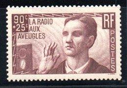 N 418 / 90 Centimes + 25 Centimes Brun /  NEUF **  /  Côte 20 € - France