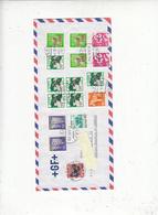 GIAPPONE 1979 -  Lettera Per La Germania Con Serie Corrente - 1926-89 Imperatore Hirohito (Periodo Showa)