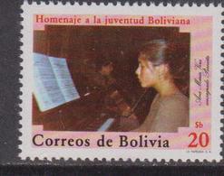 Bolivia 1982 - Musica Music' Set MNH - Musica