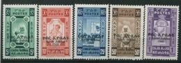 1960 Etiopia, Croce Rossa Soprastampati, Serie Completa Nuova (**) - Etiopia