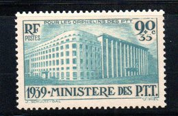 N 424 / 90 Centimes+ 35 Centimes Bleu  /  NEUF **  /  Côte 50 € - France