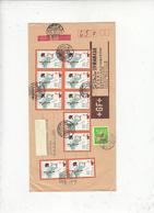 GIAPPONE 1980 -  Yvert 1347 Sport Tiro Con Arco Su Lettera - 1926-89 Imperatore Hirohito (Periodo Showa)