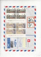 GIAPPONE 1981 -  Yvert 1347 Sport Tiro Con Arco  - 1291/2 Arte Moderna - 1926-89 Emperor Hirohito (Showa Era)
