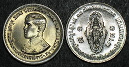 Thailand Coin 1 Baht 1978 Graduation Crown Prince Vajiralongkown Y127 - Thailand