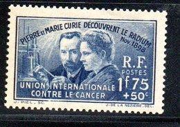 N 402 / 1 Franc 75 + 50 Centimes Outremer  /  NEUF **  /  Côte 27 € - Frankreich