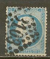 YVert - N° 22f - Cote 3 € - 1862 Napoléon III