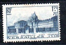 N 379 / 1 Franc 75 + 75 Centimes Bleu  /  NEUF **  /  Côte 46 € - France