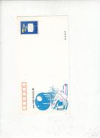 CINA 1994 - Aereogramma - 1949 - ... Repubblica Popolare