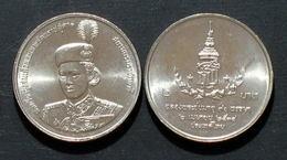 Thailand Coin 2 Baht 1991 36th Birthday Pricess Sirindhorn Y237 - Thailand